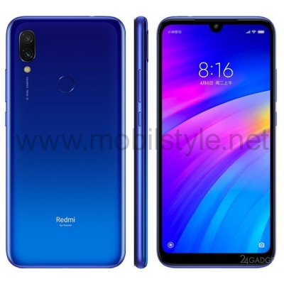 Xiaomi Redmi 7 - Blue