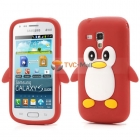 Силиконов гръб / калъф / TPU 3D за Samsung Galaxy S III S3 mini I8190 - Pinguin